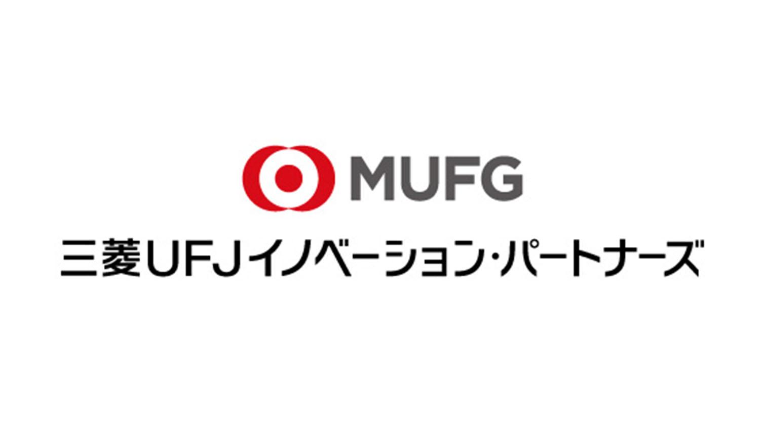 三菱 UFJ イノベーション・パートナーズ 2号投資事業組合の設立について